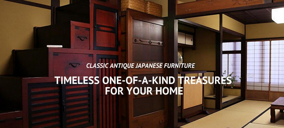 Contemporary Furniture, Japanese Furniture   Tansu   Jtansu